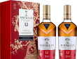 The Macallan LNY Bottle Shot 2