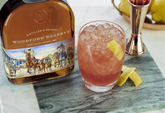 Woodford Derby 2021 bottle&drink